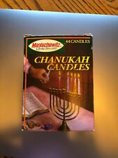 Manischewitz Chanukah Candles In Box Paraffin Wax 44-count