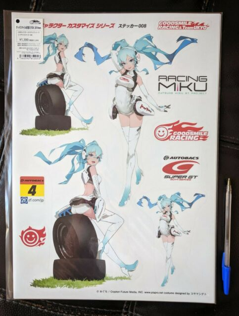 NEW Good Smile Racing Hatsune Miku 2014 Ver A3 UV Weatherproof Decal Car Sticker