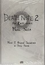 Kenji Kawai / Death Note 2: The last name - Soundttrack - Digibook (NEU!)