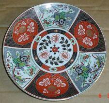 Stunning Large Oriental Plate Chinese Rickshaw Cart Flowers
