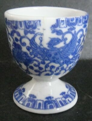 Egg Cup Blue White Phoenix Bird Design