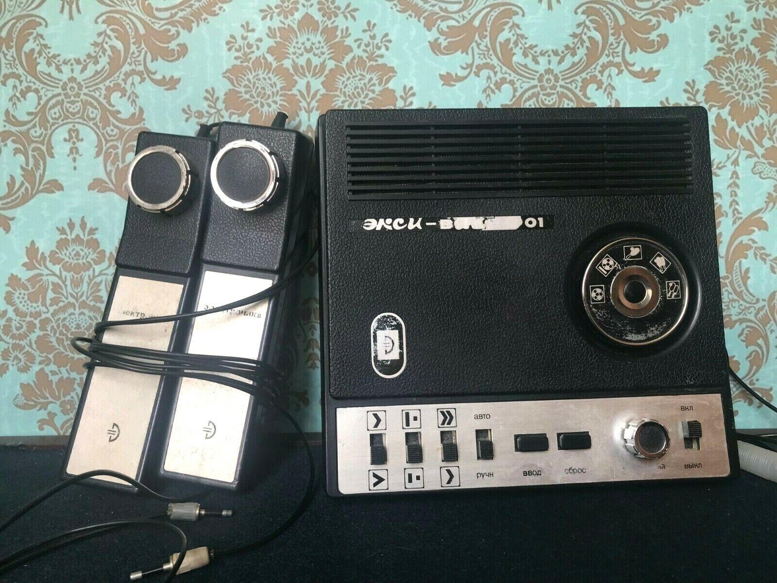 Elektronika Eksi video consola URSS Soviética Vintage