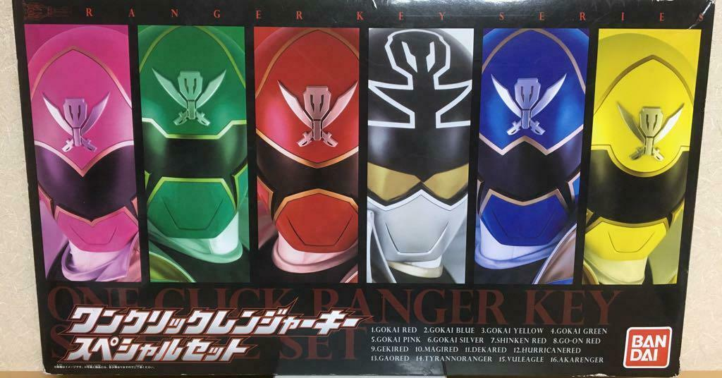 precio razonable Utiliza Power Rangers súper megaforc un clic Ranger Ranger Ranger Gokaiger Limitado Juego de llaves  punto de venta