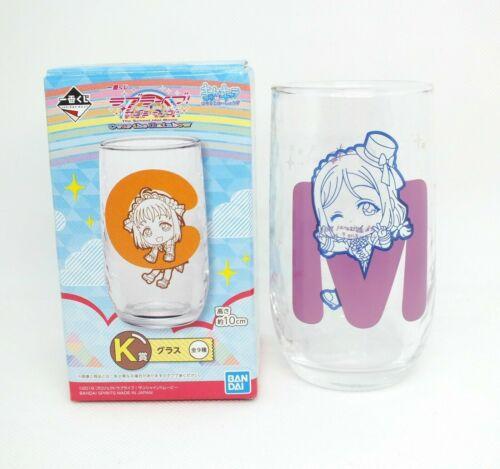 Love Live Sunshine Aqours Glass Cup Ichiban Kuji Over The Rainbow Mari Ohara