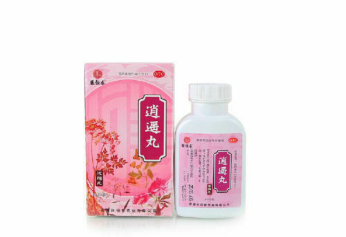 Happy Pills for stress depression --- Chinese herbs 1