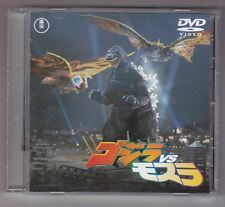 Godzilla vs Mothra: Battle For Earth R2 Japanese Toho DVD w/ Bonus Features OBI
