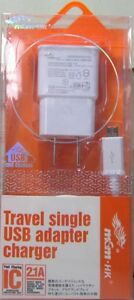 MSM-HK-Charger-With-MicroUSB-Cable-For-Samsung-Xperia-Asus-Oppo-Vivo-Blackberry