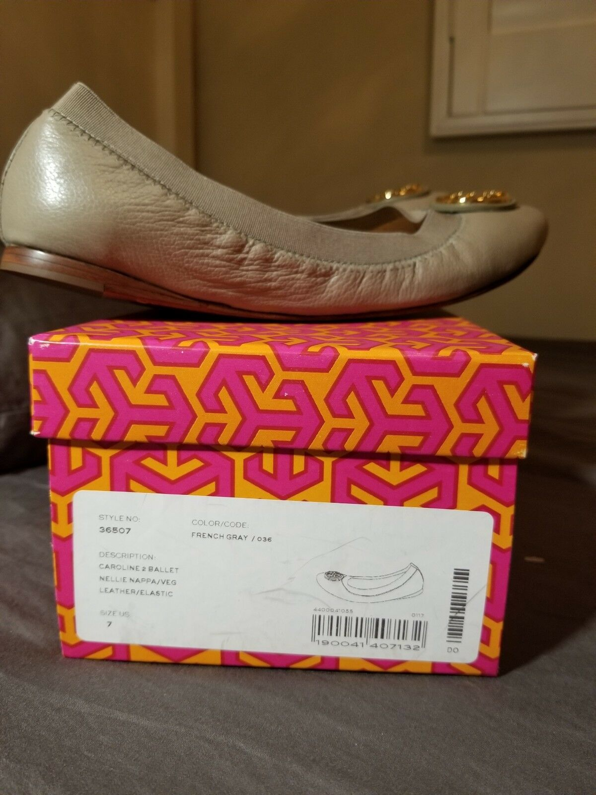 NIB Tory Burch Carolina Ballet