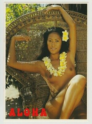 Postcard Pinup Risque Nude Stunning Girl Rare HAWAIIAN