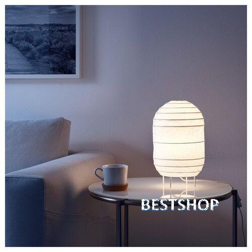 "NEW IKEA CUTIE MODERN STORUMAN TABLE LAMP SHADE RICE PAPER 12 X 7"""