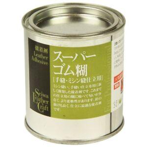 Seiwa-Super-Caoutchouc-Colle-200ml-Cuir-Artisanat-Outil-Cuir-Adhesif