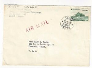 1963-Seoul-Korea-Airmail-to-Pasadena-California-40-00w-Single-Franking-C30