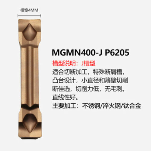 MGMN200//300//400-J P6205 Carbide Inserts for Stainless steel 10Pcs