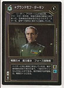 Japanese Star Wars CCG Reflections 3 III Foil Grand Moff Tarkin