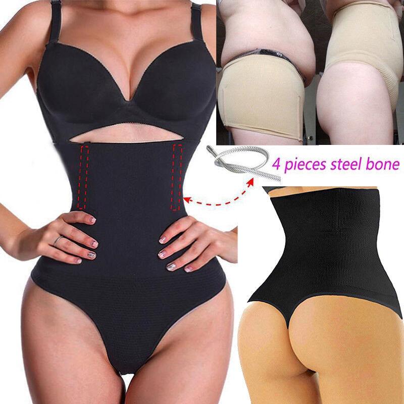 b856f0a2c9 Women Thong Shapewear Boned Tummy Control High-Waist Body Shaper Panties  Girdle