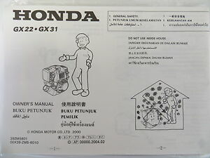honda engine operation and maintenance manual for gx22 and gx31 rh ebay co uk Service ManualsOnline Repair Manuals