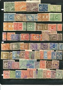 58 Different Mexico Hilaza y Tejidos Revenues (Lot #MRH3)