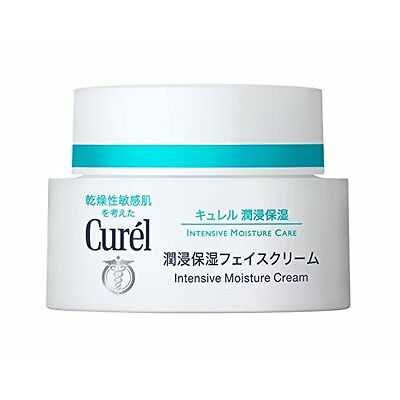 Kao Curel Face Care Intensive Moisture Cream 40g JAPAN Import F/S