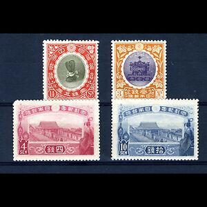 JAPAN 1915 Emperor's Coronation. SG 185-187. Lightly Hinged Mint. (AM384)
