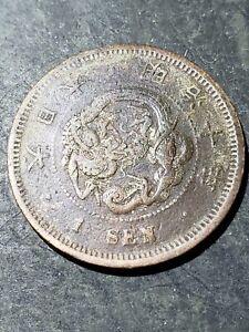 1877 (Year 10)  Japan Meiji One Sen (1/2) Dragon Coin #334
