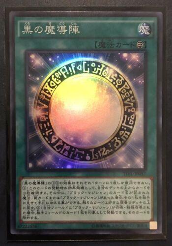 Yu-Gi-Oh Japanese Dark Magical Circle TDIL-JP057 Super Rare OCG MINT