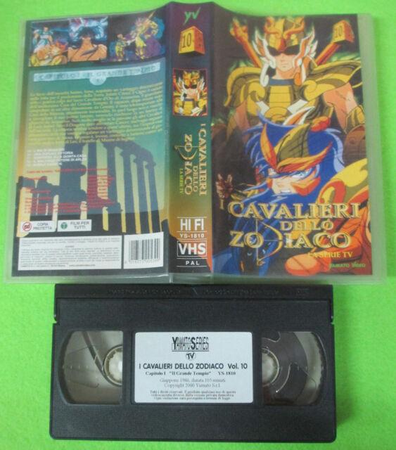 VHS film I CAVALIERI DELLO ZODIACO 10 la serie tv YAMATO VIDEO (F180)no dvd