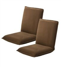 Chocolate Floor Yoga Meditation Game Gaming Chair Adjustable Back Seat Set  Of 2