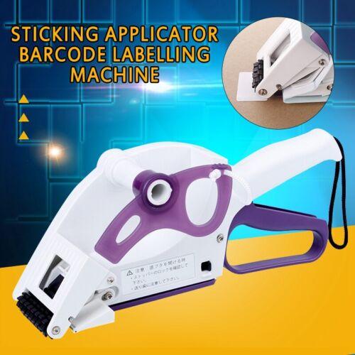 35//64MM Width Manual Label Sticker Sticking Applicator Barcode Labelling Machine