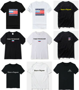 Hot-Men-039-s-Gosha-Rubchinskiy-T-Shirt-Tops-Unisex-Logo-Tee-Camo-Tshirt-Fashion