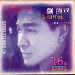 CD-1995-Andy-Lau-Part-of-Andy-16-3964