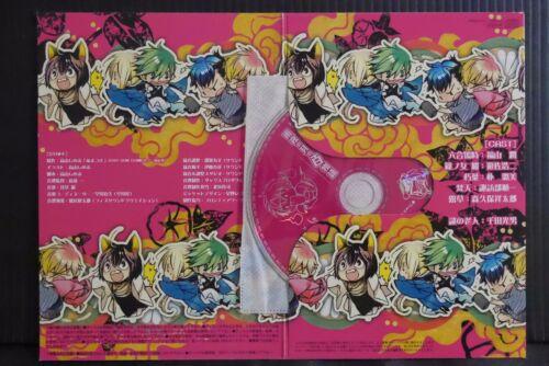 JAPAN Shinobu Takayama Amatsuki Drama CD Book