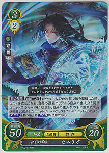 67x92 mm Japanese Fire Emblem 0 Cipher Card Sleeve #65 Nono Pack 65
