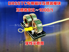 Tesla Coil Drsstc Current Transformer Module Product Dedicated