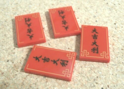 Lego City 4 x Red Tile 2 x 3 Black Chinese Logogram /'大吉大列/' Great Luck  NEW