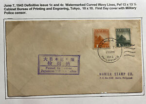 1943 Manila Philippines Japan Occupation Censored First Day Cover FDC