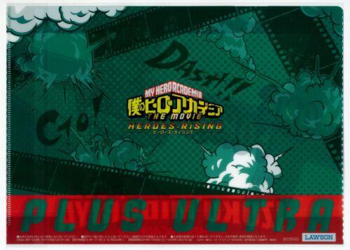 "My Hero Academia-Heroes:Rising-Official Novelty A4 File Folder-/""Izuku Midoriya/"""