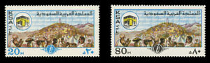 SAUDI ARABIA Sc# 771-2, 1978 PILGRIMAGE TO MECCA MINT F-VF NH SET