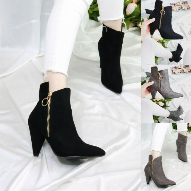 Ladies F\u0026F Shoes Tesco Grey Ankle BOOTS
