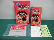 SNES -- Mahojin GURU GURU -- Boxed. Can be data save! Good. Japan game. 15047