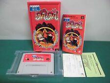 SNES -- Mahojin GURU GURU -- Boxed. Can be data save! Good. Japan game. 15047