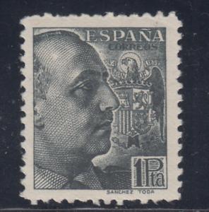 ESPANA-1939-NUEVO-SIN-FIJASELLOS-MNH-SPAIN-EDIFIL-875-1-pts-FRANCO-LOTE-1