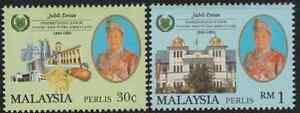 (196A)MALAYSIA 1995 PERLIS SULTAN SET FRESH MNH CAT RM 11.50