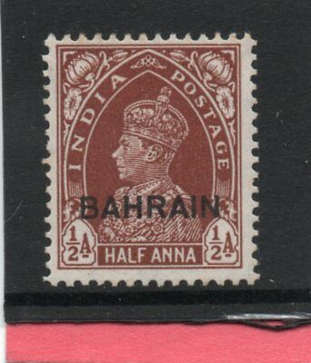 1/2a Red-brown Sg 21 H.mint Bahrain Gv1 1938-41 Bahrain (until 1971) Stamps
