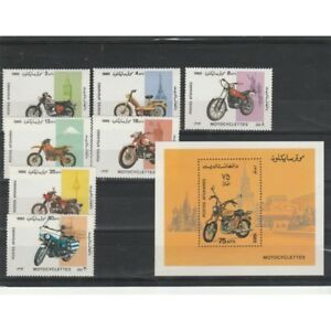 Kind-Hearted 1985 Afghanistan Afghanes Moto 7 Val Bf Mnh Mf58295 Easy To Lubricate Middle East