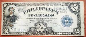 PHILIPPINES: 2 PESOS VICTORY OSMENA HERNANDEZ