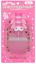 miniatura 1 - Nuevo Japón Sanrio My Melody Conejo Llavero Cubierta de protección Rosa 3 Piezas Mascota