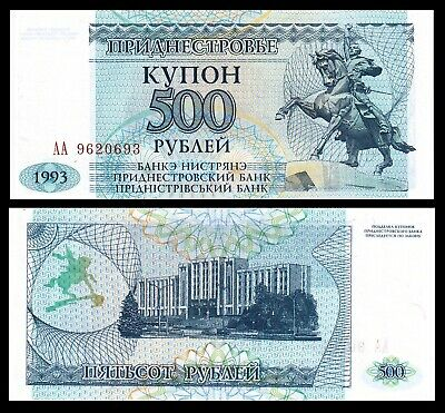 Transnistria P-22 500 Rublei Year 1993-1994 Uncirculated Banknote