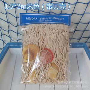 1.5x2m Vintage Nautical Fishing Net Seaside Wall Beach Party Sea Shells Decorati