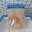 miniatuur 1 - 1.5x2m Vintage Nautical Fishing Net Seaside Wall Beach Party Sea Shells Decorati