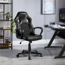 Office Leather Ergonomic Executive Desk Chair Swivel Computer Chair Gaming Chair
